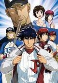 棒球大联盟 第五季