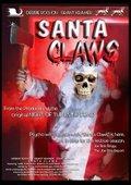 Santa Claws 海报
