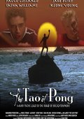The Tao of Pong 海报