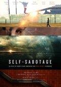 Self-Sabotage 海报