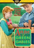 Anne of Green Gables 海报