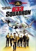 633轰炸大队 海报