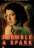Tremble & Spark 海报