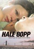 Hale Bopp 海报