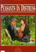Peasants in Distress 海报