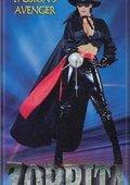 Zorrita: Passion's Avenger 海报