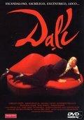 Dalí 海报