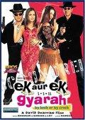 Ek Aur Ek Gyarah: By Hook or by Crook 海报