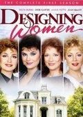 设计女人 第一季 海报
