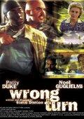Wrong Turn 海报