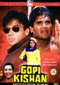 Gopi Kishan 海报