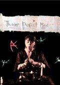 Thunder Perfect Mind 海报
