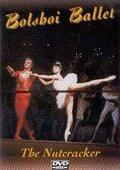 The Bolshoi Ballet 海报