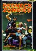 Redneck Zombies 海报