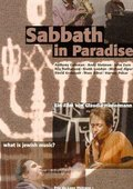 Sabbath in Paradise 海报