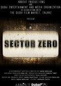 Sector Zero 海报
