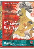 Hellfire: A Journey from Hiroshima 海报