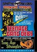Teenage Gang Debs 海报