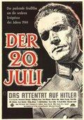 The Plot to Assassinate Hitler 海报