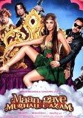 Maan Gaye Mughall-E-Azam 海报