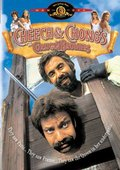 Cheech & Chong's The Corsican Brothers 海报