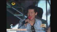 2010年湖南卫视跨年演唱会