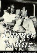 Dinner at the Ritz 海报