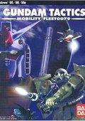 高达策略战:跃动的舰队 海报