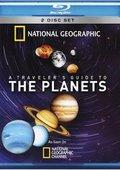 行星旅行指南 第一季