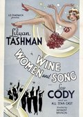 Wine, Women and Song 海报