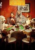 犬友笑传 第三季 海报
