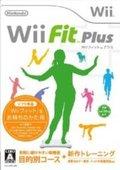 Wii塑身加強版