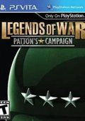 传奇历史战争:巴顿