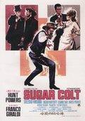 Sugar Colt 海报