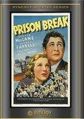 Prison Break 海报