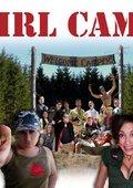 Girl Camp 海报