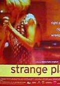 Strange Planet 海报