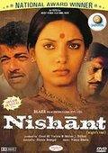Nishaant 海报