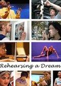 Rehearsing a Dream 海报