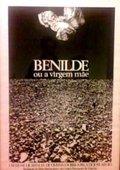 Benilde or the Virgin Mother 海报