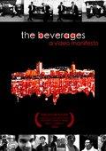 The Beverages 海报