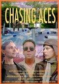 Chasing Aces 海报