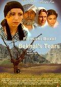 Bekhal's Tears 海报