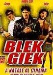Blek Giek 海报