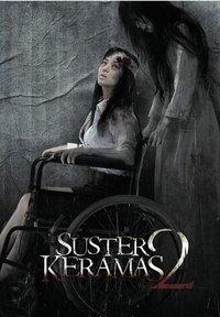 邪恶护士2