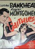 Faithless 海报