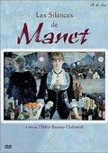 Les silences de Manet 海报