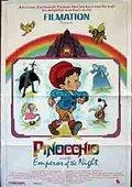 匹诺曹和黑暗之王 海报