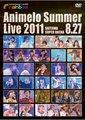 Animelo Summer Live 2011