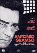 安东尼奥·葛兰西的监狱岁月 海报